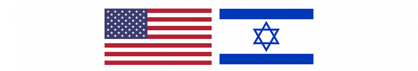 Certificate of Origin Requirement for US-Israel FTA ending June 30, 2018